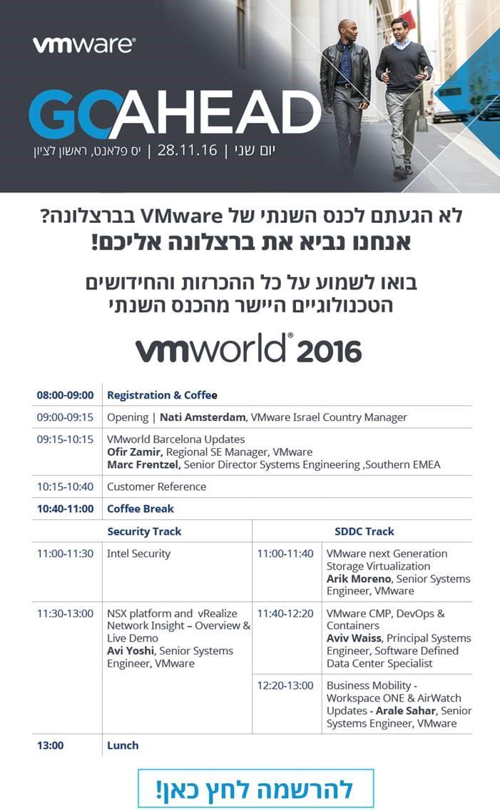 annual_event_2016